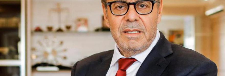Jean Michel Cohen